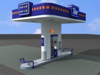 мини автозаправочные станции
