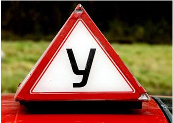 Требования к подготовке водителей