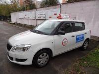 Автошколы - в помощь начинающим автомобилистам